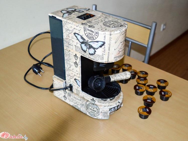 Ръчно декупирана кафе машина Lavazza Blue по Ваш избор