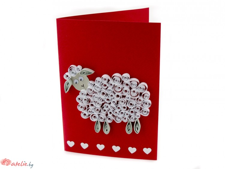 """Квилинг картичка """"Овца"""""""