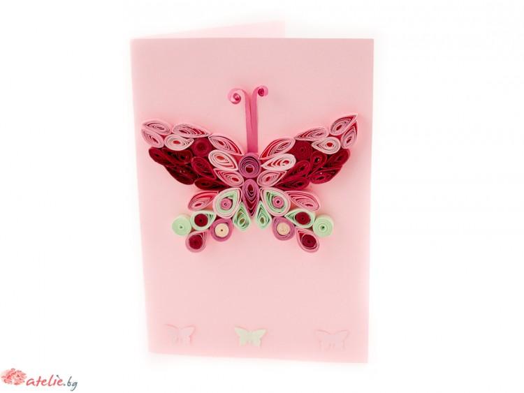 "Квилинг картичка ""Пеперуда"""